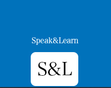 Speak and Learn Logo